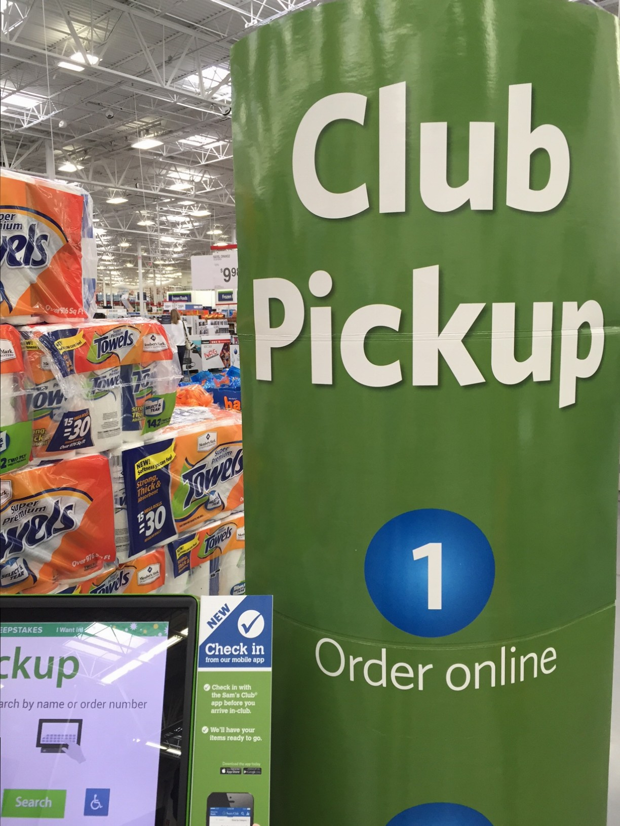 Everyday Essentials at Sam's Club
